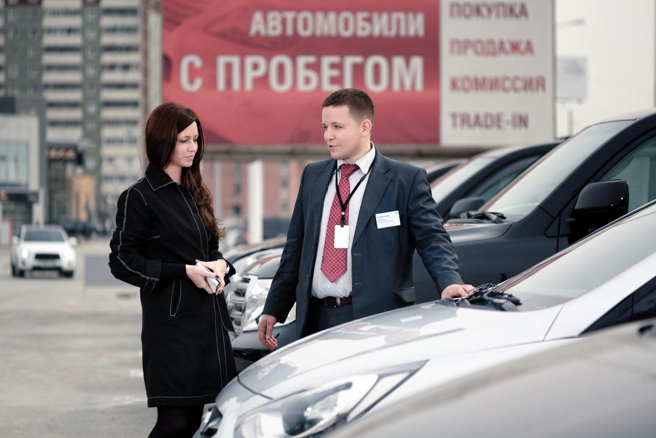«Пробить» перед покупкой: заработал сервис проверки кредитной истории автомобиля