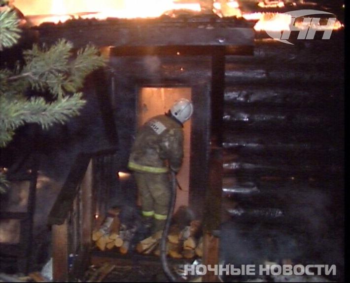 «Русские бани» пострадали от пожара
