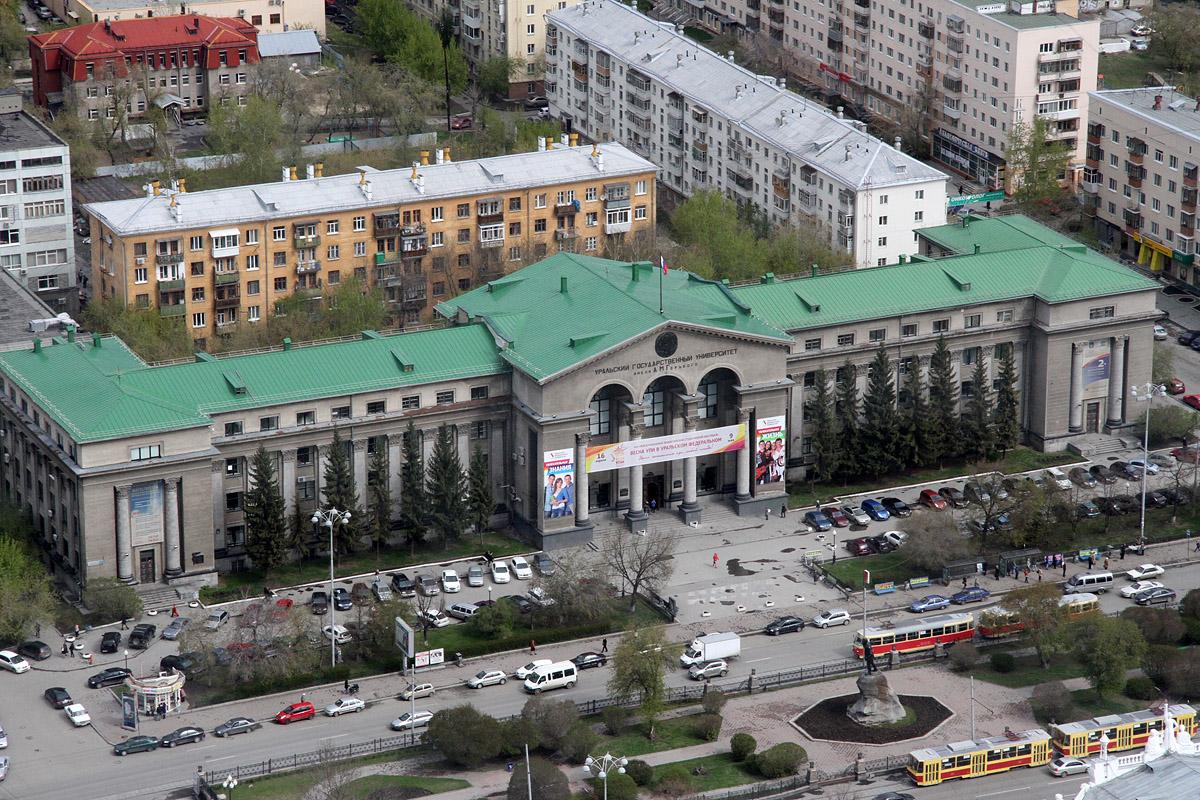 УрФУ подпрыгнул в международном рейтинге лучших вузов