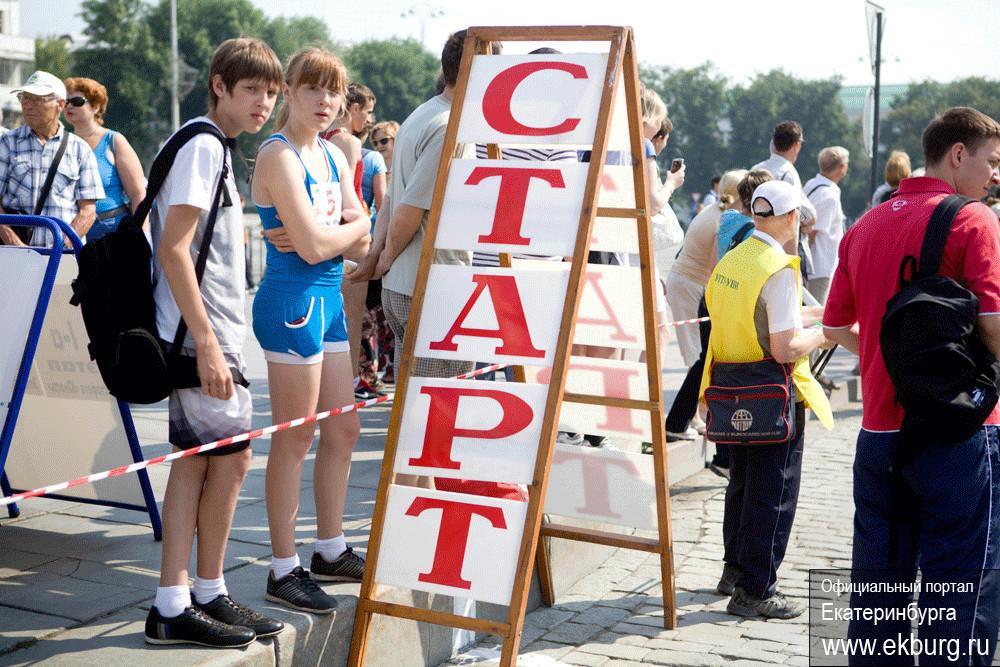 В Екатеринбурге стартуют мероприятия, посвященные Дню молодежи