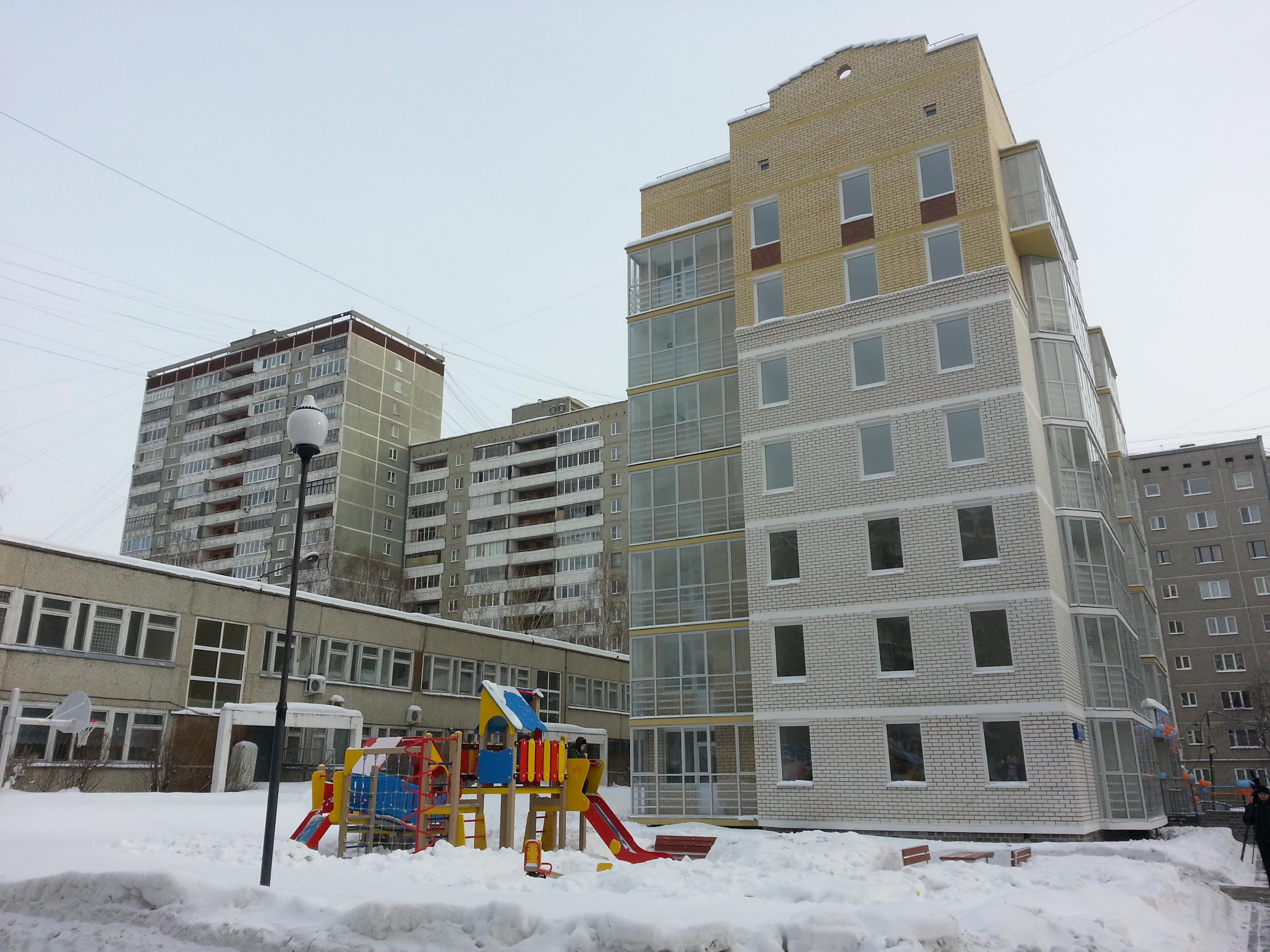 В Екатеринбурге построили дом для спасателей