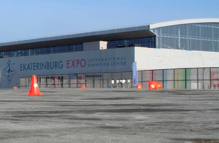 На новенького: достраивать «Екатеринбург-Экспо» будет свежий директор