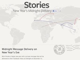 Facebook 31 декабря пошлет заранее подготовленные юзерами открытки