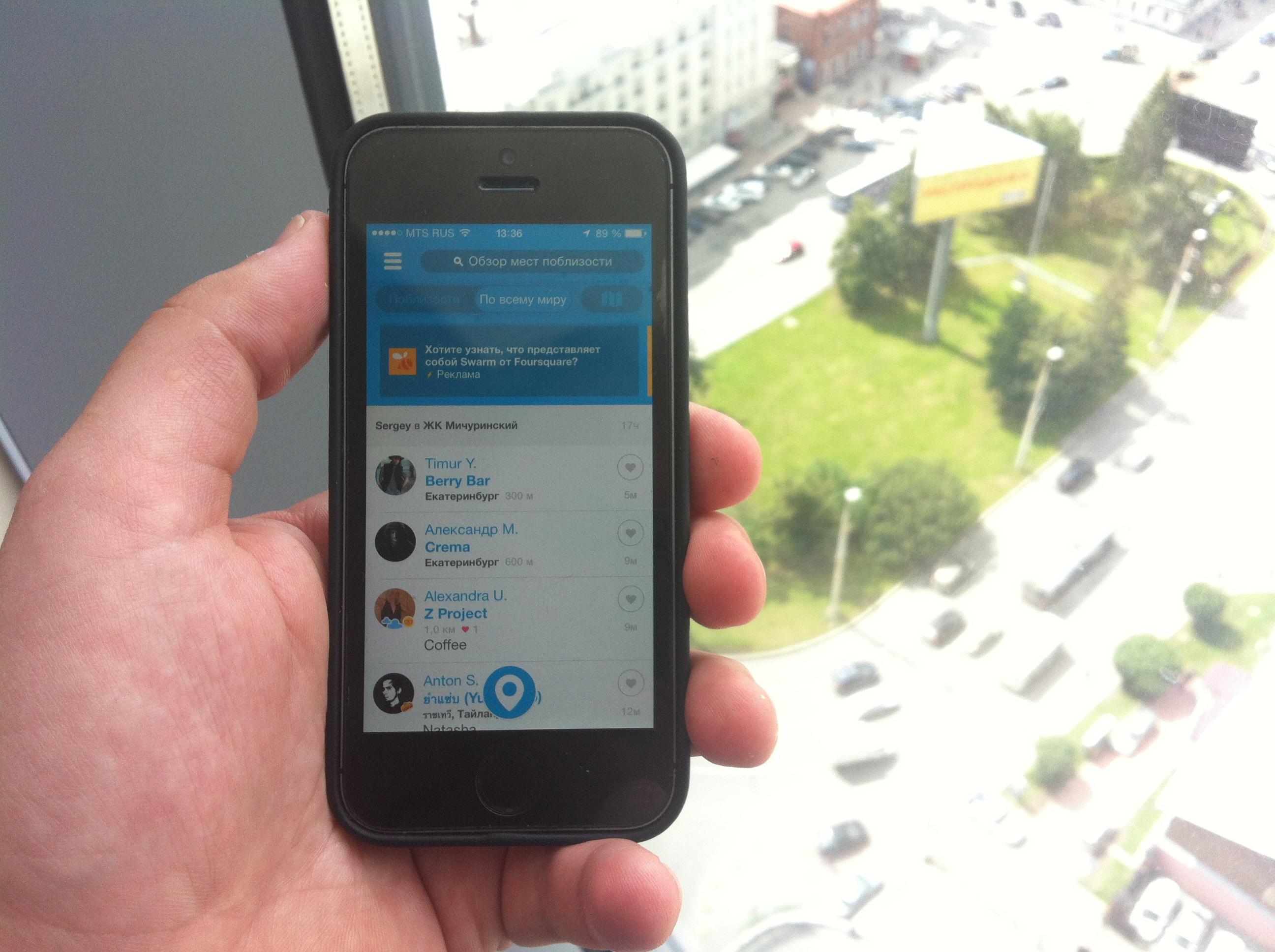 Сервис Foursquare отказывается от чекинов