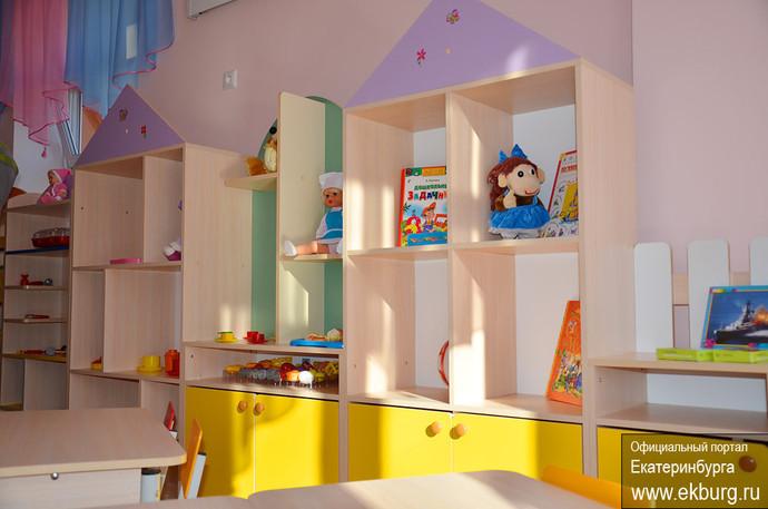 Детский сад «Антошка» открылся на Мичурина