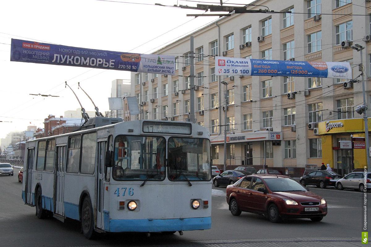 Екатеринбургские транспортники устроят минутную забастовку