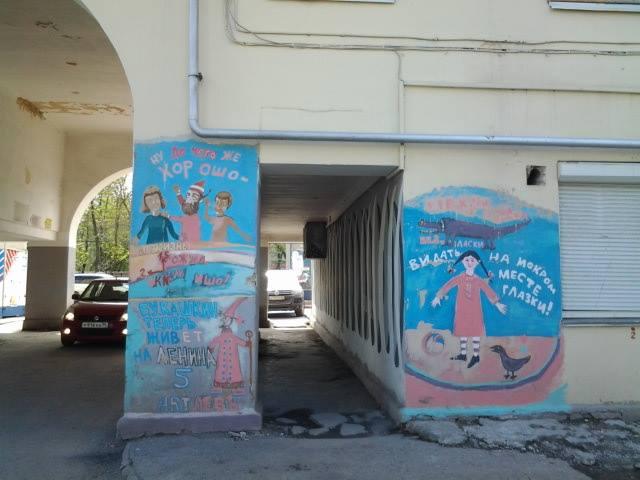 «Облагородили»: на Ленина закрасили рисунки старика Букашкина