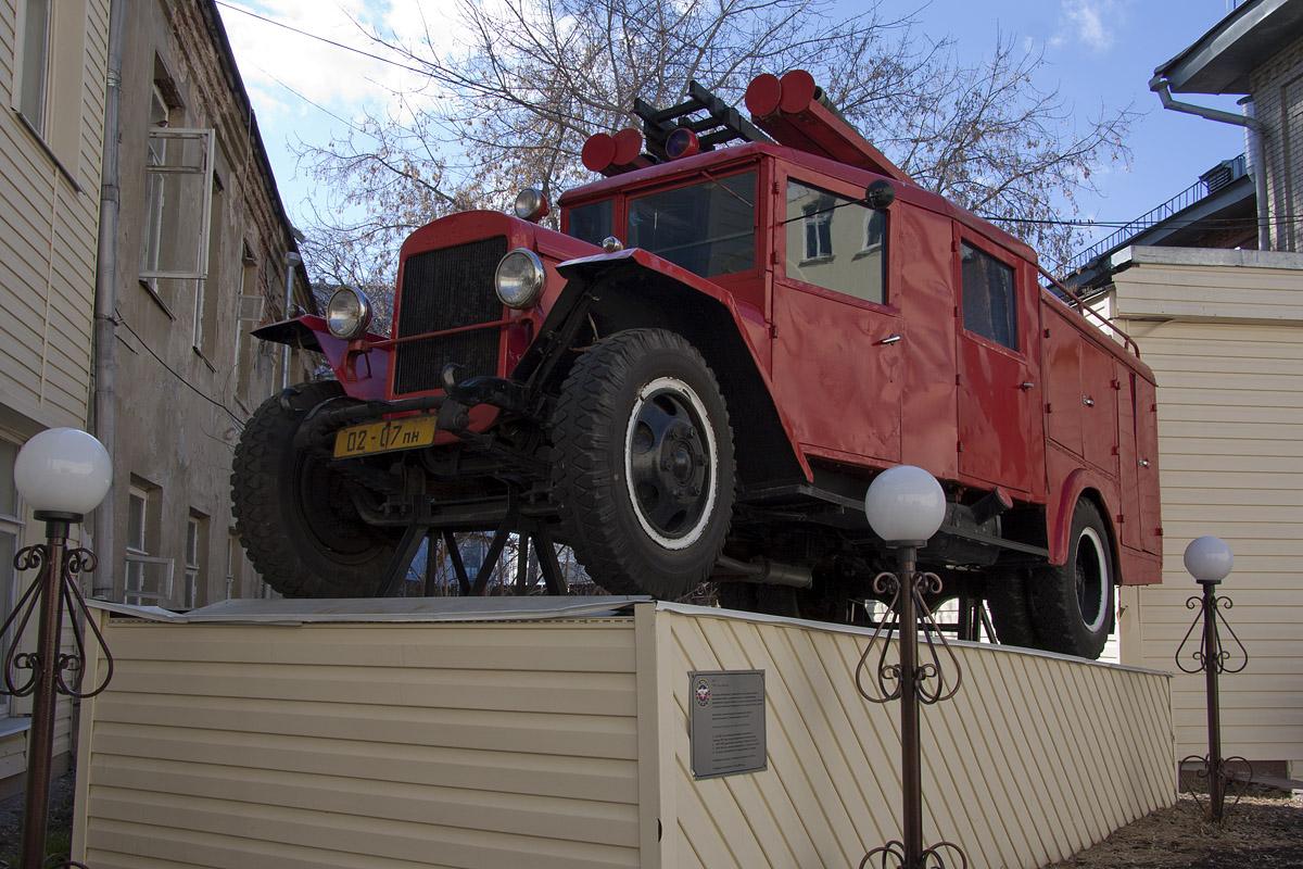 МЧС о пожарах и не только