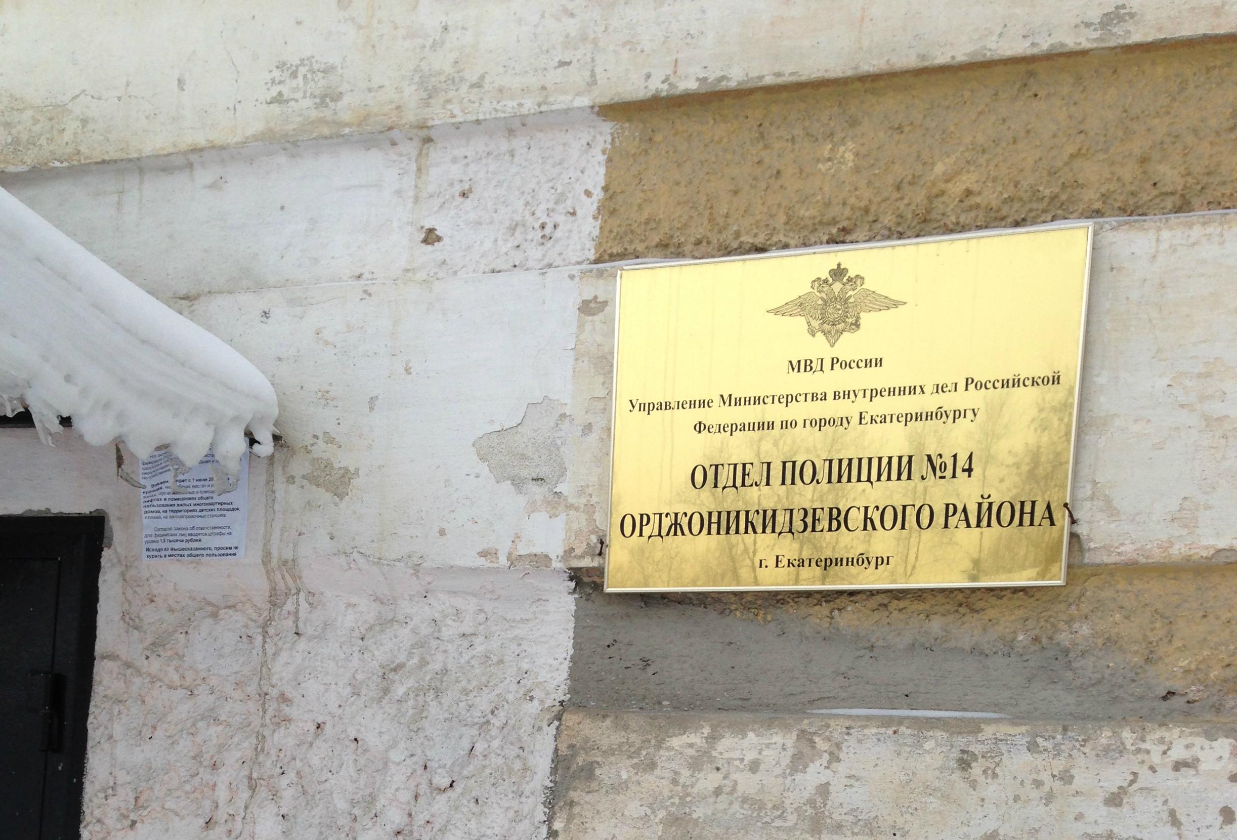 Полиция Екатеринбурга начала странную проверку нелегальных такси