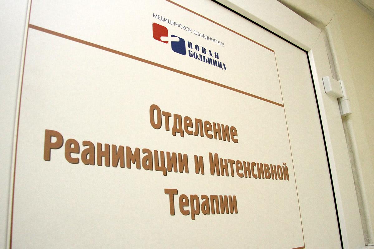 Мальчик, впавший в кому после аварии в Горном Щите, скончался