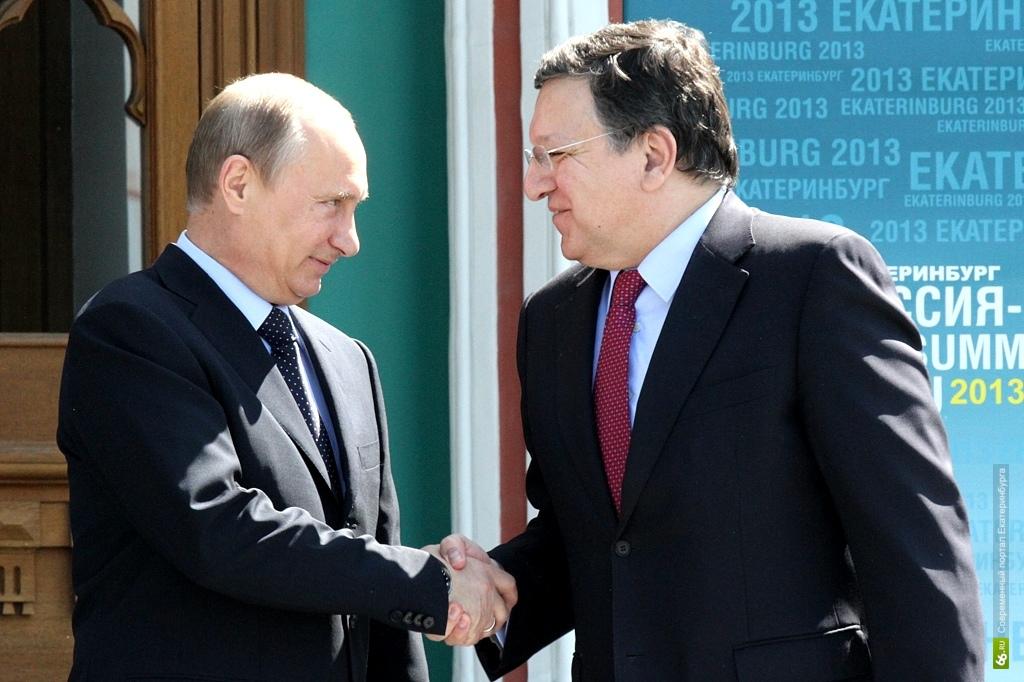 Взгляд из-за бугра: иностранные СМИ о саммите Россия — ЕС в Екатеринбурге