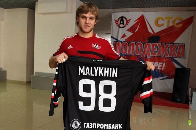 Федора Малыхина вызвали в сборную России по хоккею