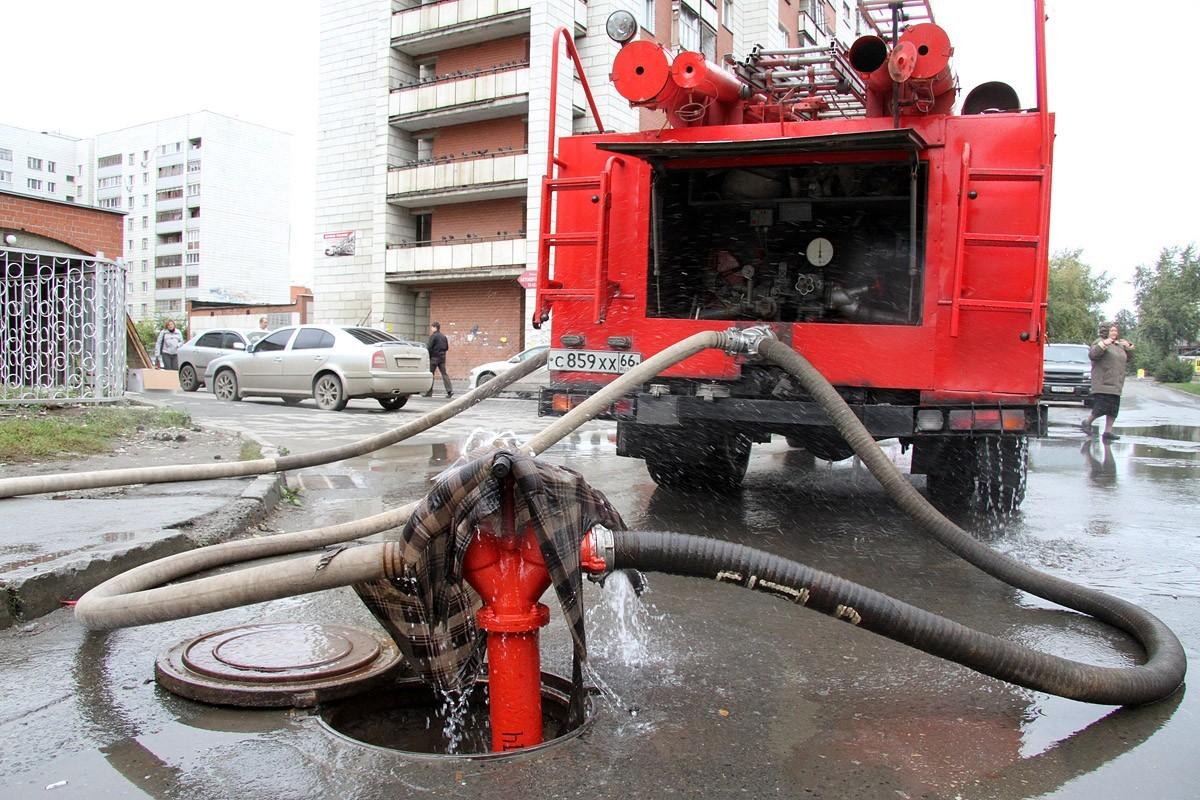 Причиной ЧП на заводе в Каменске-Уральском стал не взрыв, а пожар