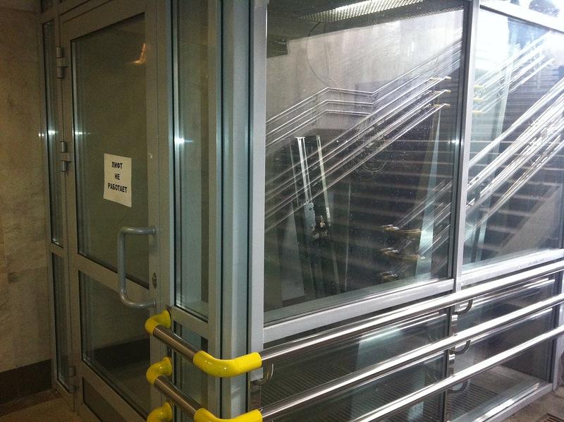Липовича вынудили подумать о доступности метро для инвалидов