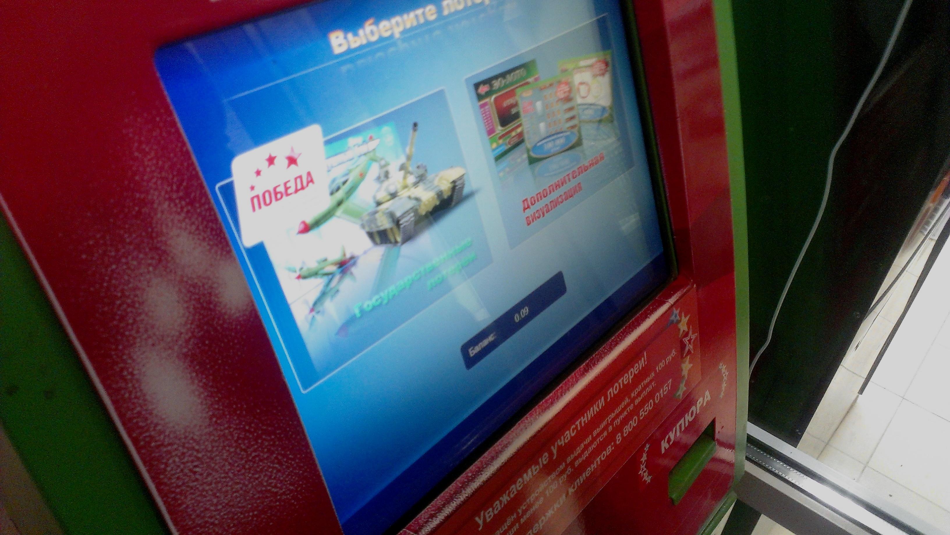Старые Автоматы Играть Бесплатно Без Регистрации