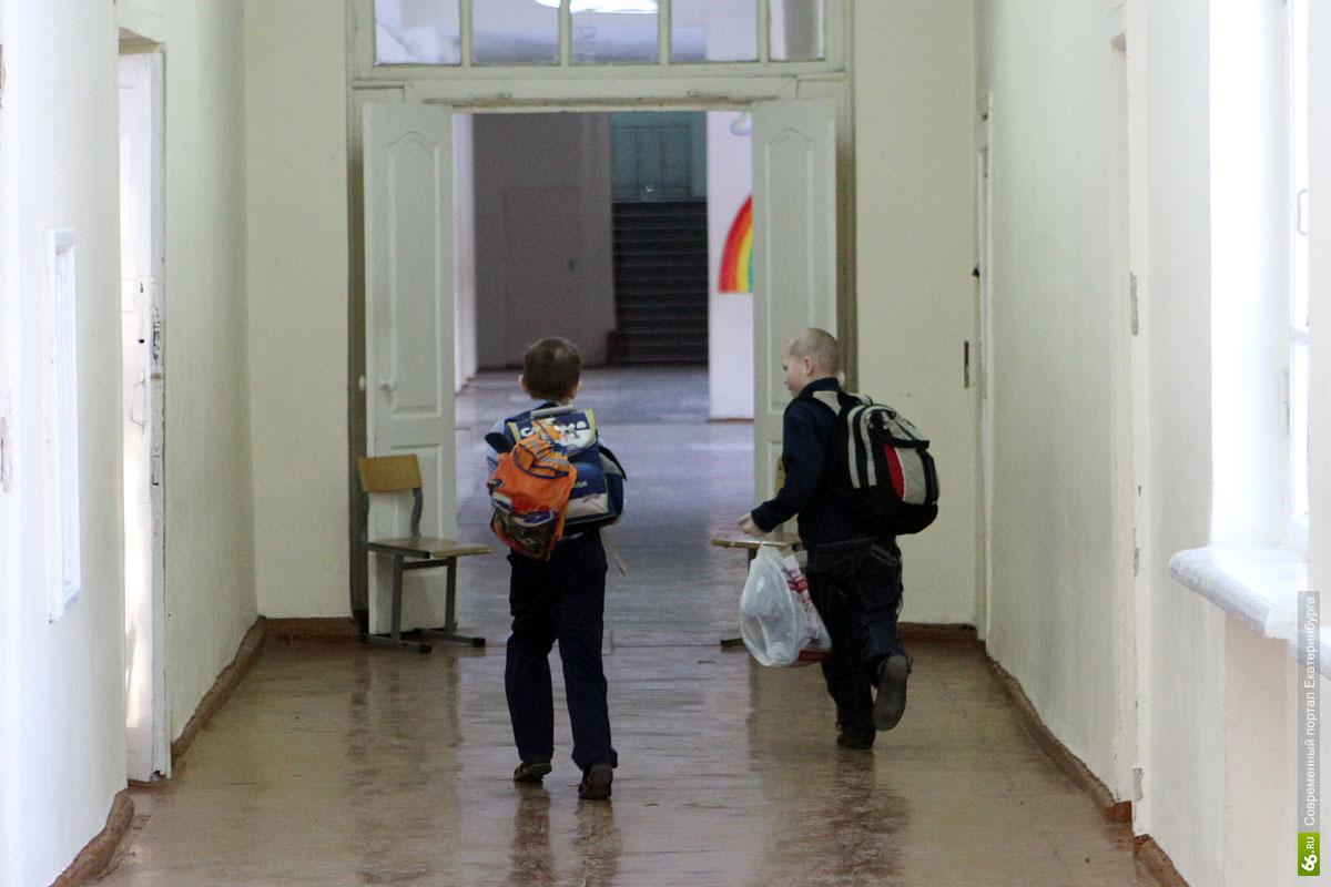 В каменской школе экспериментируют с раздельным обучением первоклассников