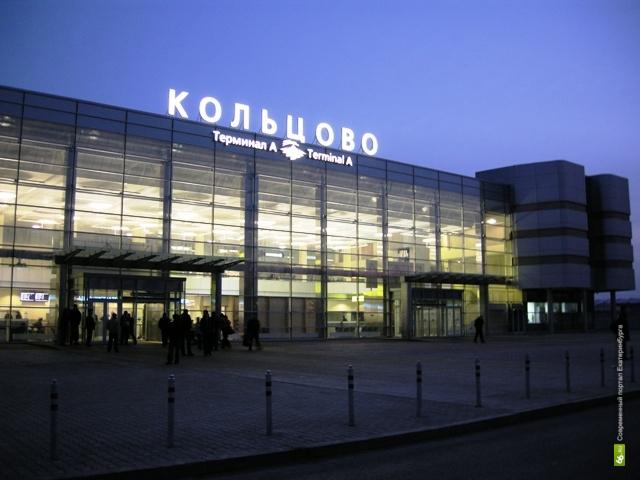 Полицейские задержали в Кольцово таможенника-взяточника