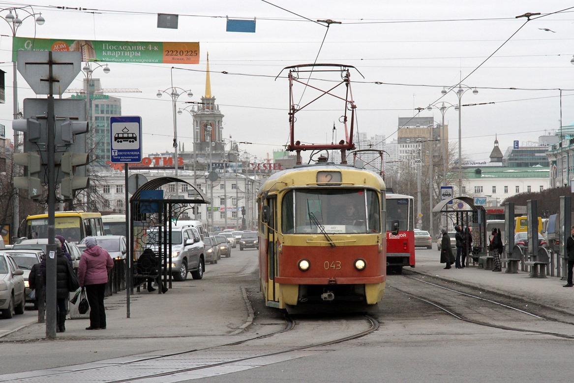 Городские депутаты выпросили у губернатора 1,5 млрд рублей на общественный транспорт