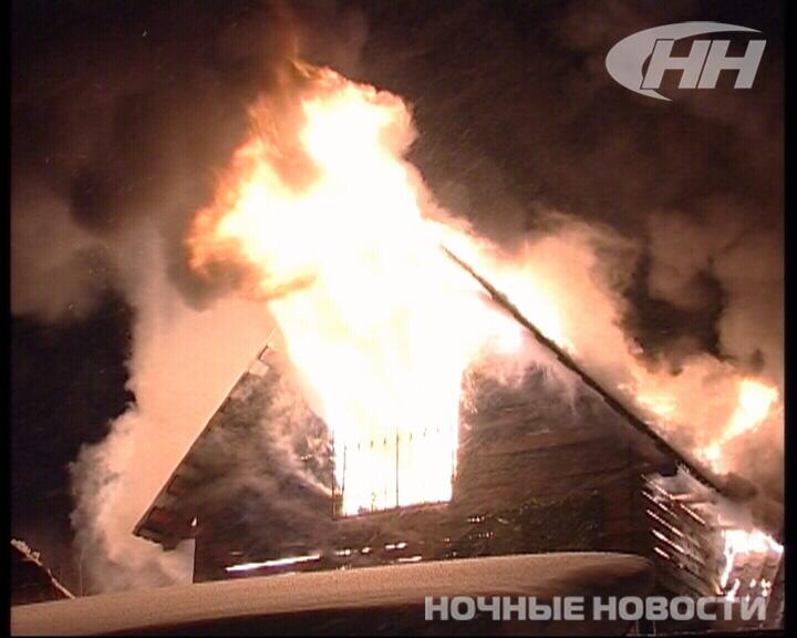 На станции Путёвка сгорел частный дом