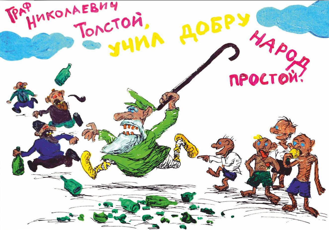 «Не курят киты, не куришь и ты»: в Екатеринбурге пройдет выставка санплаката