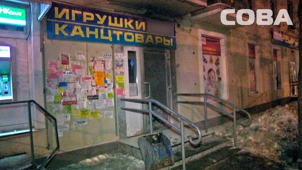 Это месть? В разных районах Екатеринбурга подожгли два магазина одной торговой сети