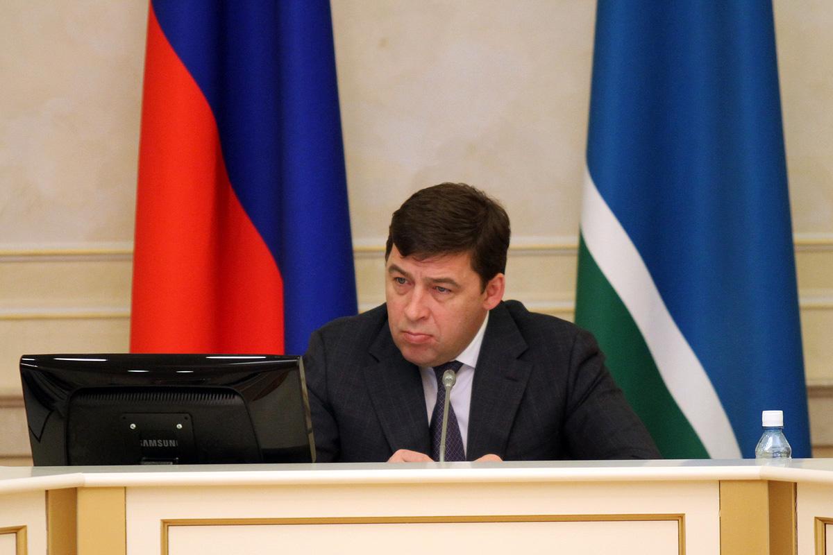 Губернатор потребовал провести кадровые чистки в мэрии Екатеринбурга