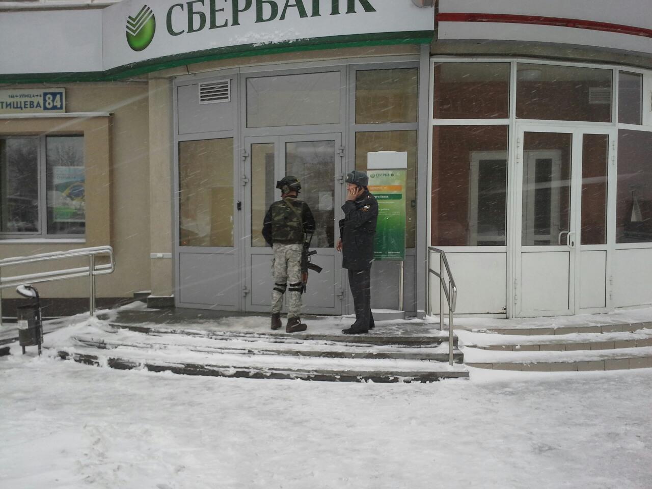 Трое вооруженных налетчиков попытались грабануть Сбербанк в Екатеринбурге