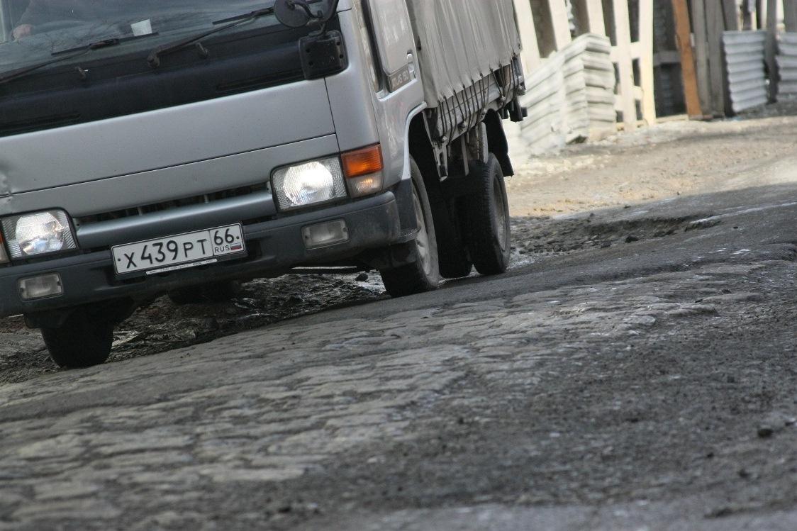 «Плачу налоги, Куйвашев, где дороги?» «РосЯма» готовит очередной автопробег