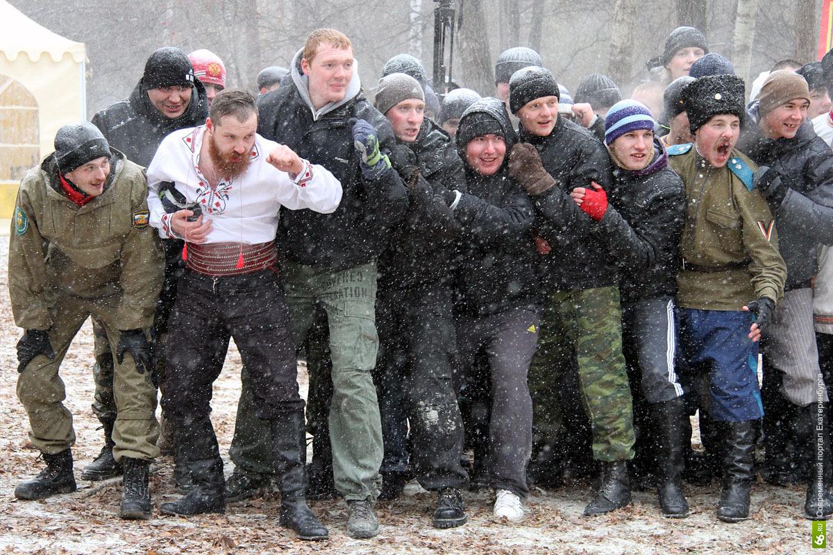 Кулачные бои и народный хор: в Екатеринбурге пройдет фестиваль мужской культуры