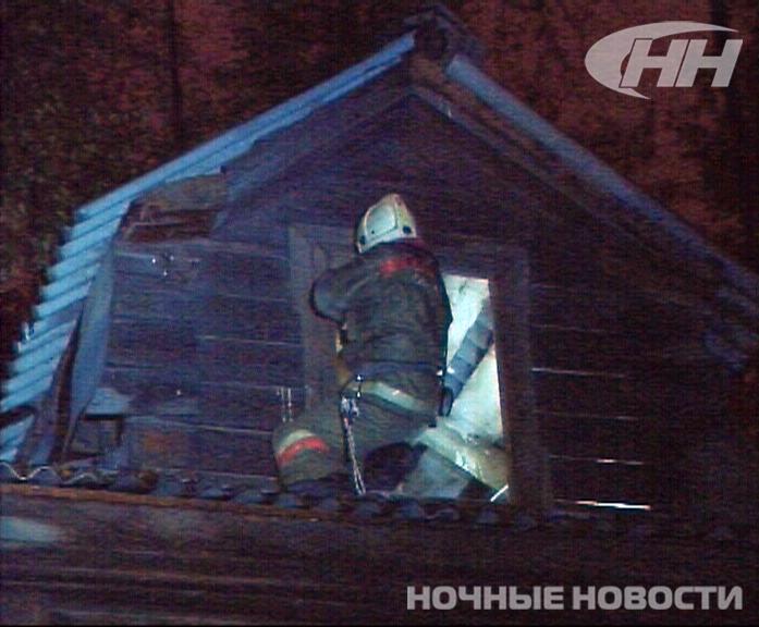 Житель Екатеринбурга пытался поджечь себя в знак протеста