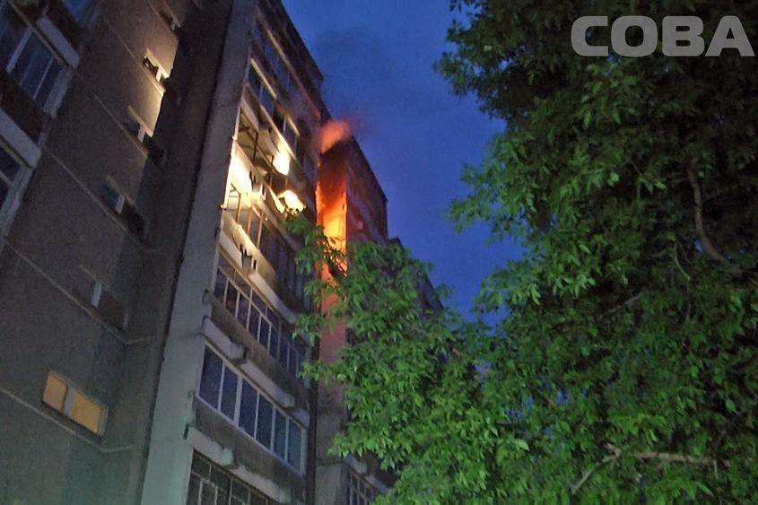 В пожаре на Готвальда погиб один человек, еще двоих удалось спасти