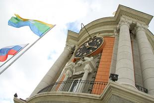 Завтра в Екатеринбурге остановятся часы на здании мэрии
