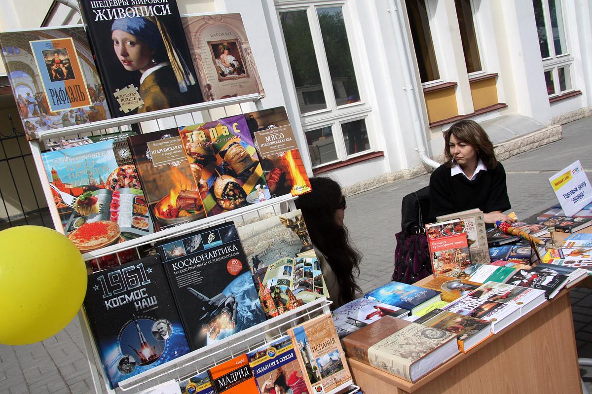 Горожанам обещают 290 книжных удовольствий за один день