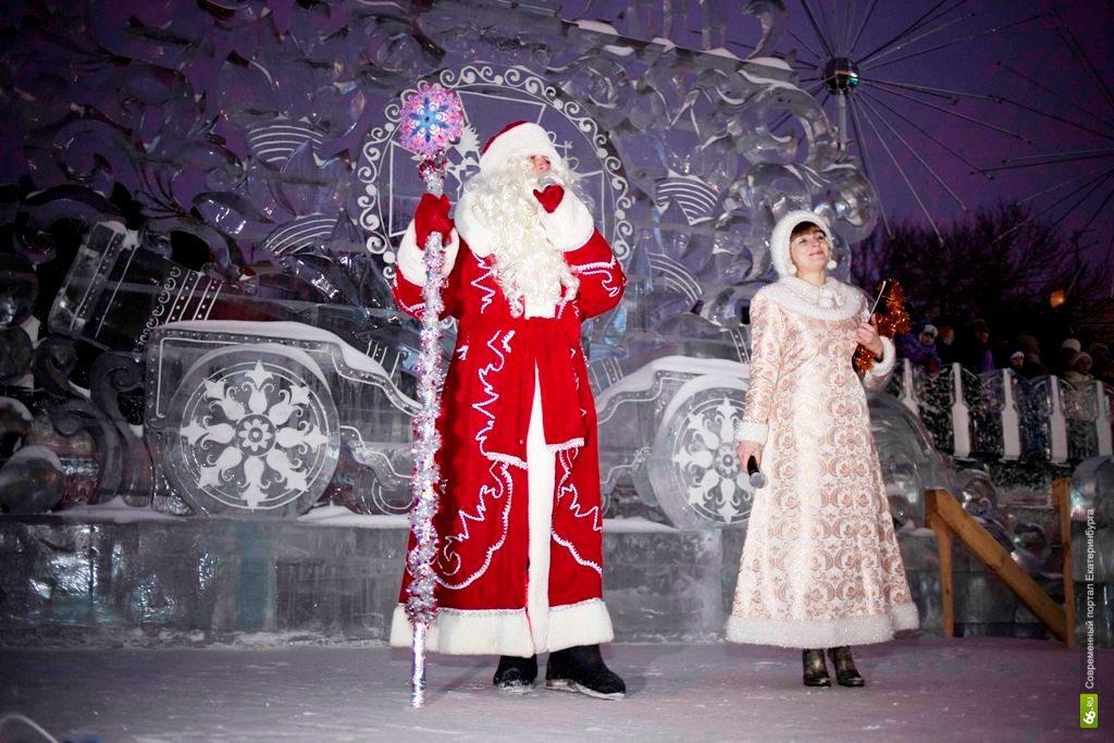 Дед Мороз отпразднует день рожденья в зоопарке