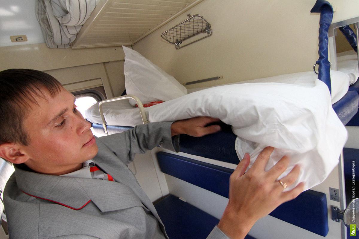 Пассажирам российских поездов прочитают про Марка Аврелия и скальпель