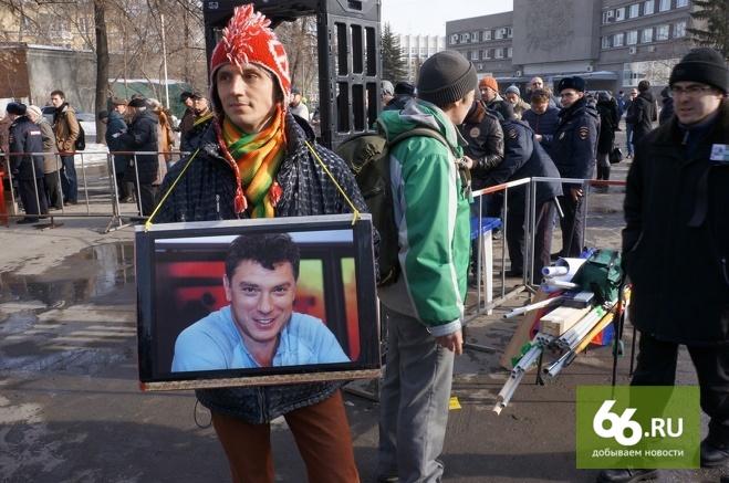 Оппозиция в Екатеринбурге раскололась на две акции памяти Бориса Немцова