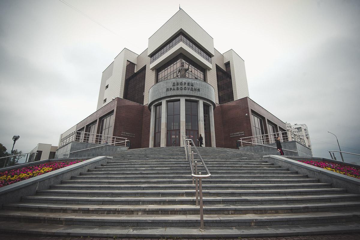 Последнего участника банды скинхедов «Фольксштурм» будут судить в Екатеринбурге
