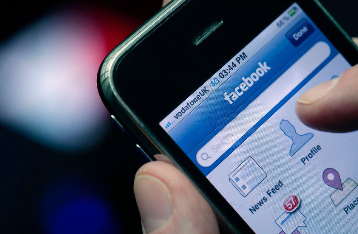 Facebook защитит пользователей от публикации компрометирующих фотографий