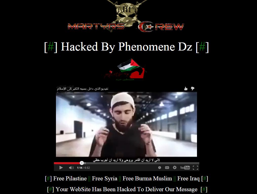 Сторонники «Исламского государства» взломали сайт свердловского профсоюза
