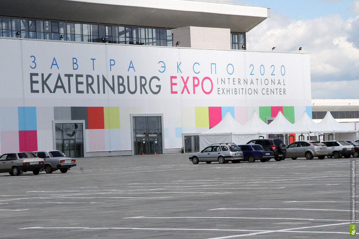 Черная дыра: депутаты не смогли понять экономику «Екатеринбург-Экспо»