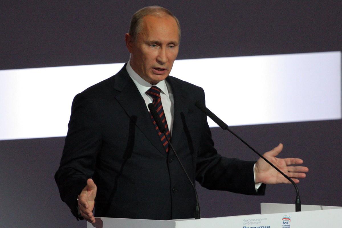 Путин внес в Госдуму законопроект о запрете на счета чиновников за границей