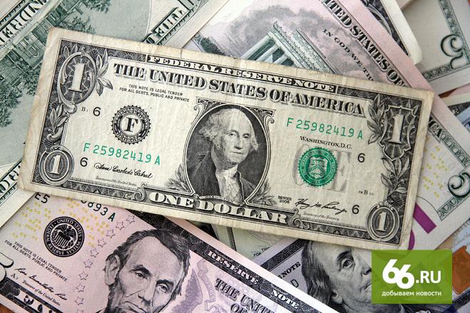 Центробанк успокоил: новый скачок курса доллара до 70 рублей невозможен