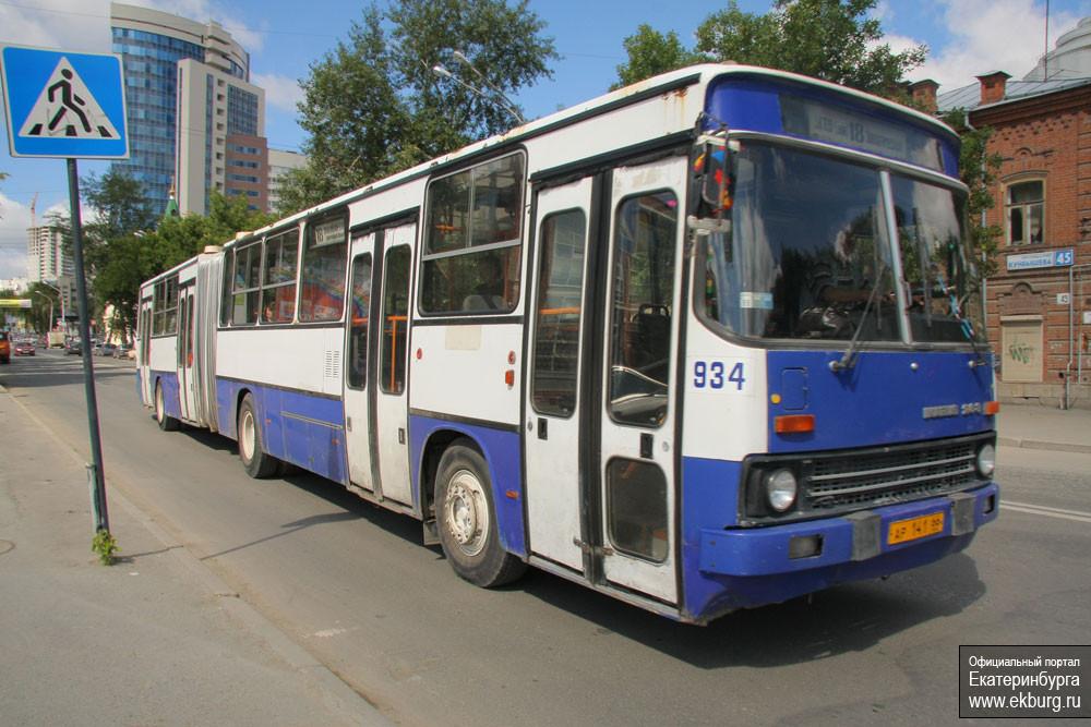 Автобусная остановка «Дворец спорта» переносится на 2,5 месяца