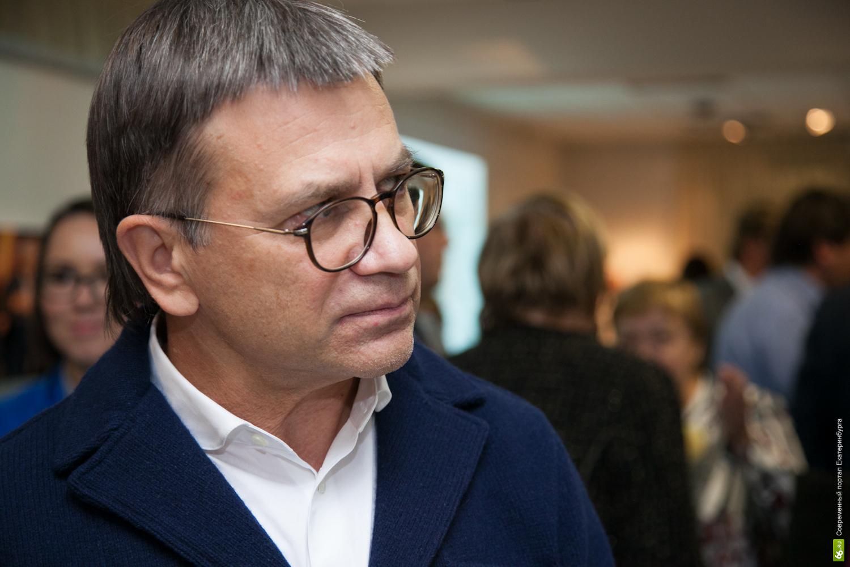 Михаил Черепанов: «Уральскую экономику спасет стресс»