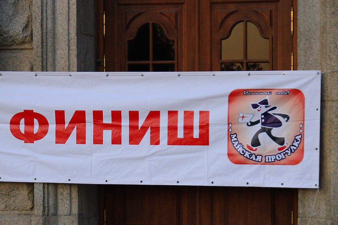 Перекроют полгорода: велосипедный маршрут Майской прогулки проложат по улицам Екатеринбурга