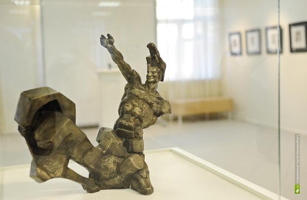 В Екатеринбурге появится музей Эрнста Неизвестного