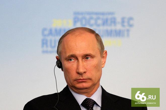 Французские журналисты назвали Владимира Путина самым влиятельным человеком года
