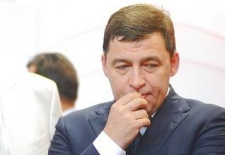 Жителя Каменска-Уральского посадили за угон внедорожника Куйвашева