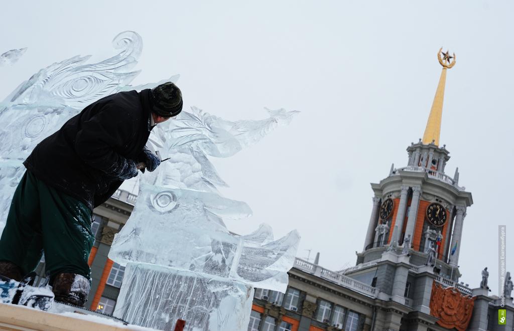 Ледовый городок на Площади 1905 года откроется 30 декабря