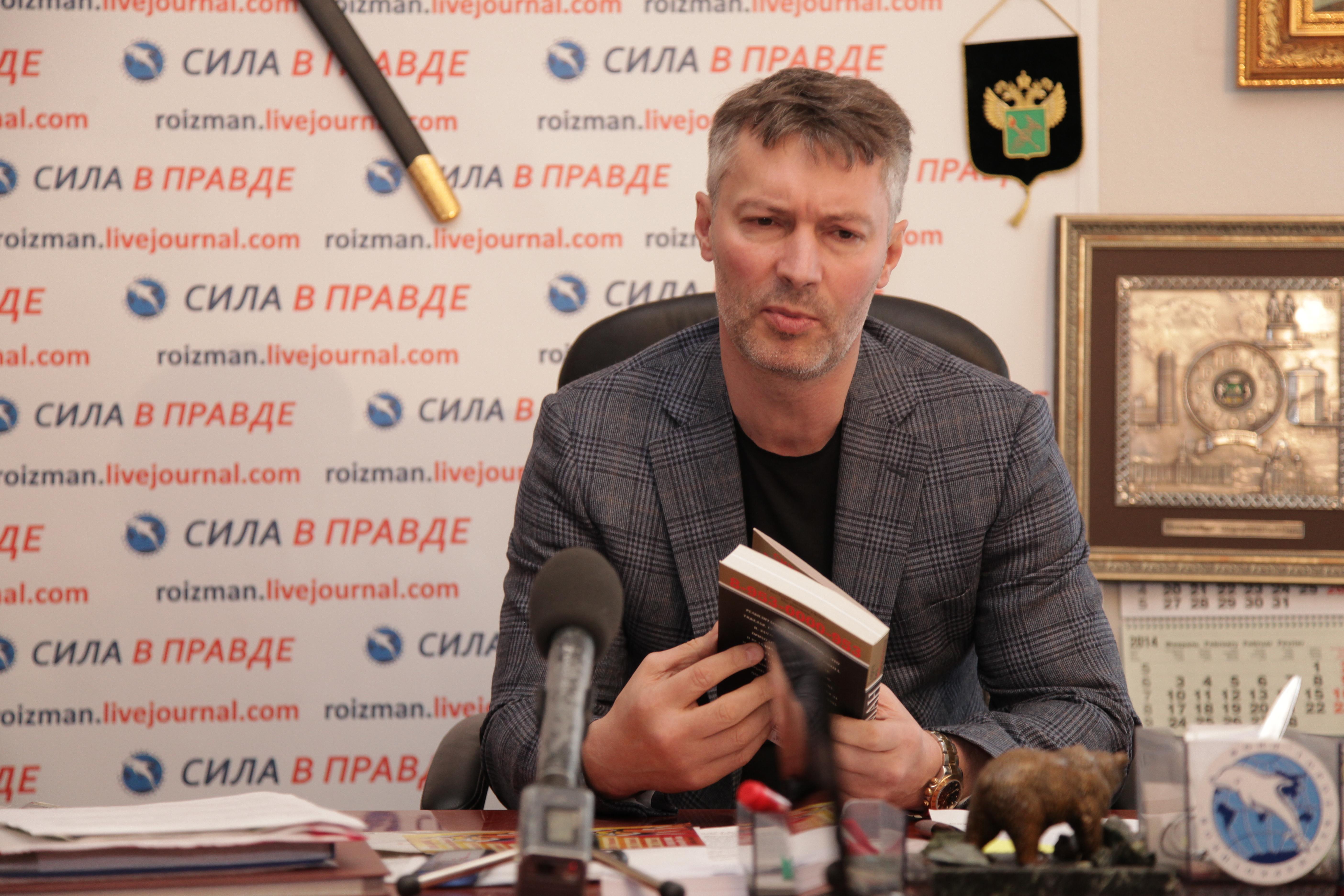 Евгений Ройзман: «У меня был соблазн напечатать в книге про фонд фото губернатора»